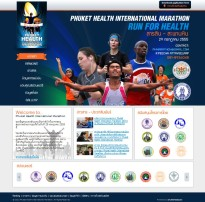 Phuket Health International Marathon